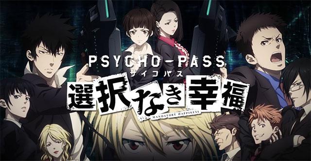 Psycho-Pass: Mandatory Happiness também para PS4