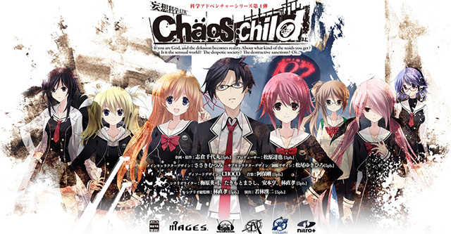 Chaos;Child no PC em Abril de 2016