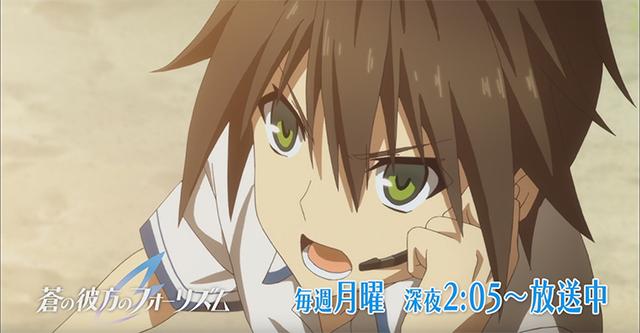 Ao no Kanata no Four Rhythm - 3º trailer