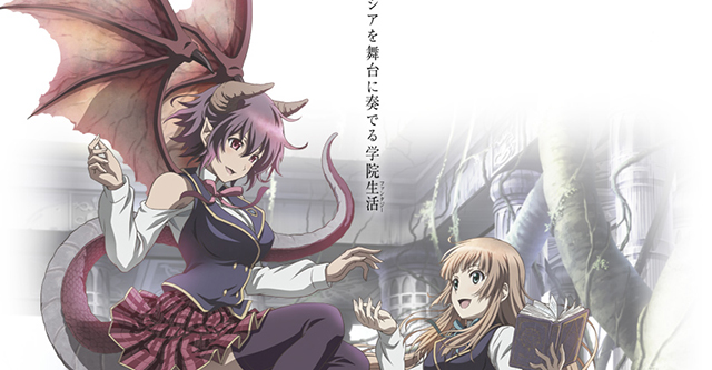 Rage of Bahamut: Manaria Friends em Abril de 2016
