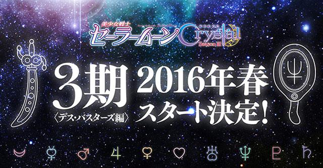 Sailor Moon Crystal 3 em Abril com novo diretor