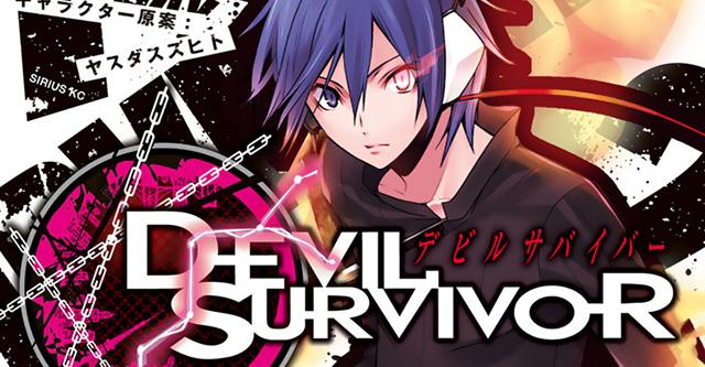Devil Survivor - manga vai terminar