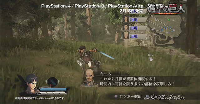 Attack on Titan para PS4 - mais gameplay