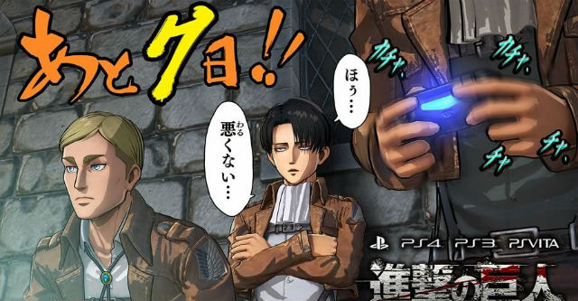 Attack on Titan para PS4 vai ter multiplayer