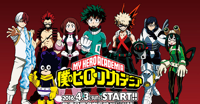 My Hero Academia - 3º trailer