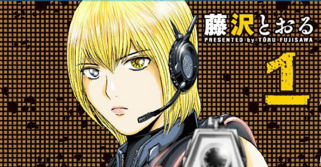 Terminou manga de Soul Reviver South