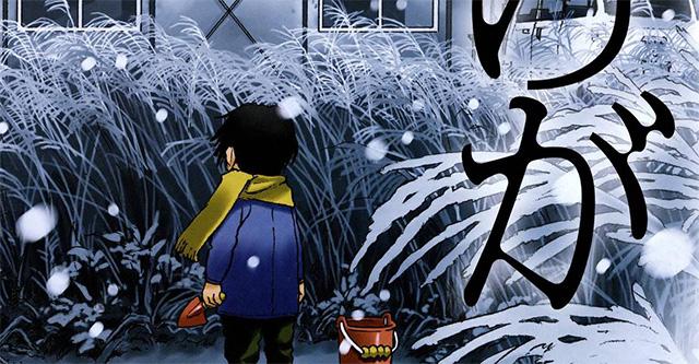 Boku dake ga Inai Machi - manga termina em Março