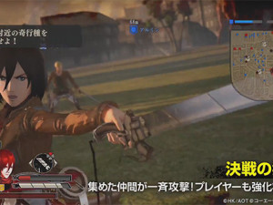 Attack on Titan para PS4 - sistema de batalha