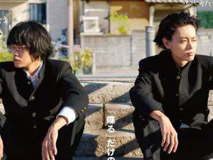 Setoutsumi Live-action - vídeo promocional