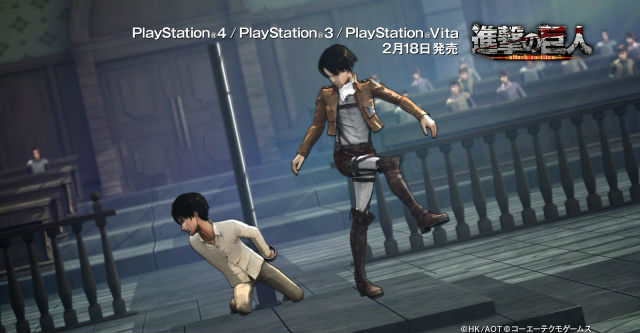 Attack on Titan para PS4 - novos trailers