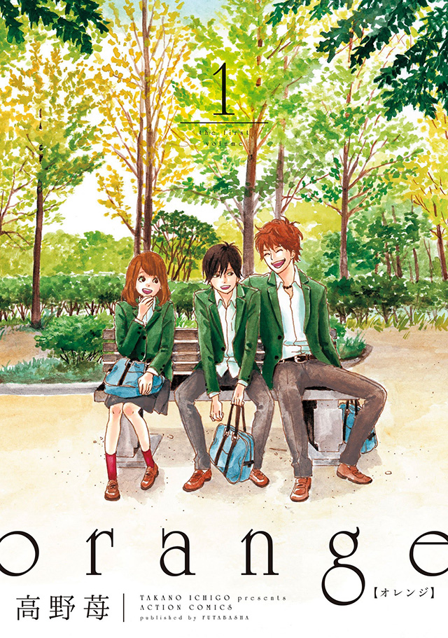 Orange - manga ganha Spinoff