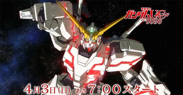 Mobile Suit Gundam UC RE:0096 - trailer