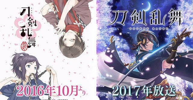 Touken Ranbu vai ter 2 animes