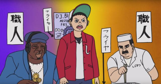 Tonkatsu DJ Agetaro - trailer