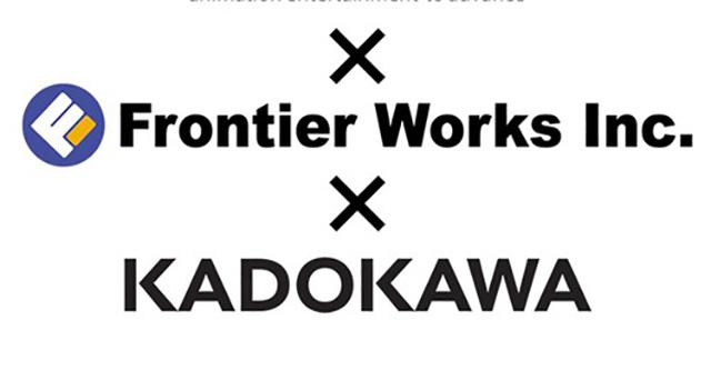 Novo anime pela GoHands, Kadokawa e Frontier Works