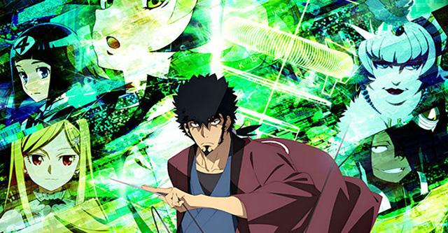 Dimension W vai ter OVA