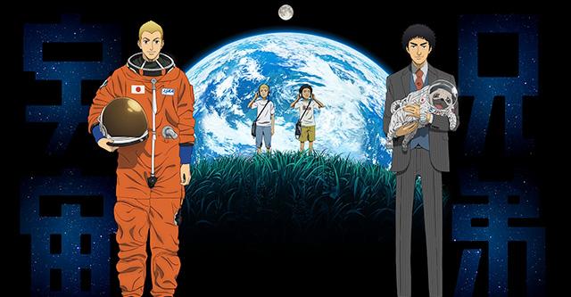 Entrevista a Chuya Koyama (Space Brothers)