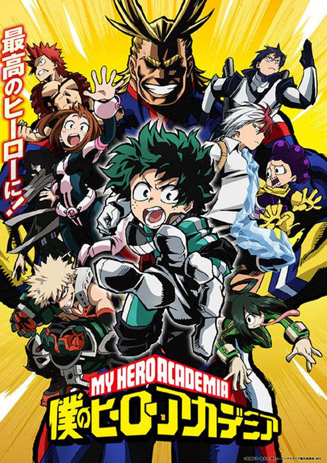My Hero Academia vai ter 13 episódios