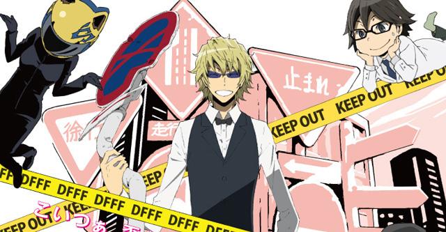 Durarara!!×2 com nova OVA