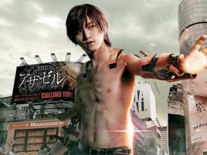Inuyashiki – novo poster Live-action