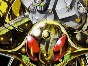 Shin Crossbone Gundam Dust em Julho