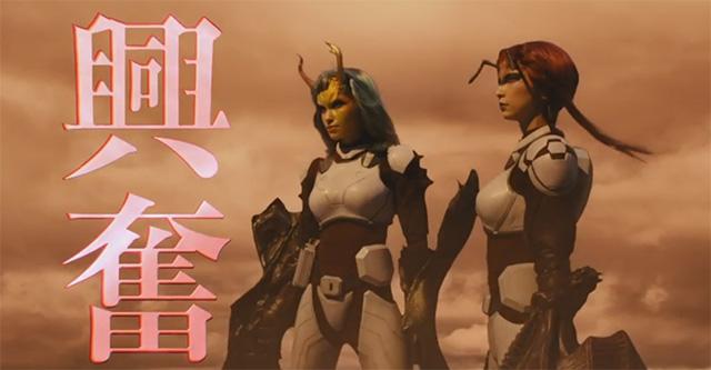 Terra Formars Live-Action - trailer Kō Honda