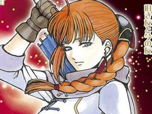 Gintama tem mais de 50 milhões de cópias