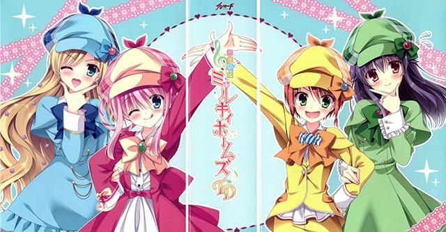 Detective Opera Milky Holmes com anime em Dezembro