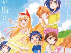 Nisekoi - Manga pode não terminar