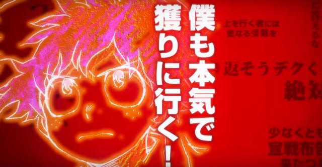My Hero Academia 2 - teaser trailer