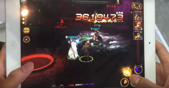 Final Fantasy Type-0 Online - Gameplay