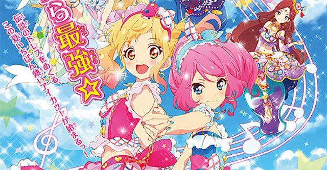 Gekijōban Aikatsu Stars! - nova imagem promocional