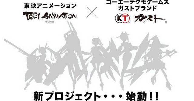 Toei Animation e Koei Tecmo juntas num novo projeto