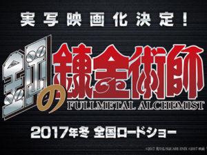 Terminaram as filmagens de Fullmetal Alchemist Live-action