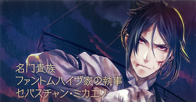 Black Butler: Book of the Atlantic - teaser trailer