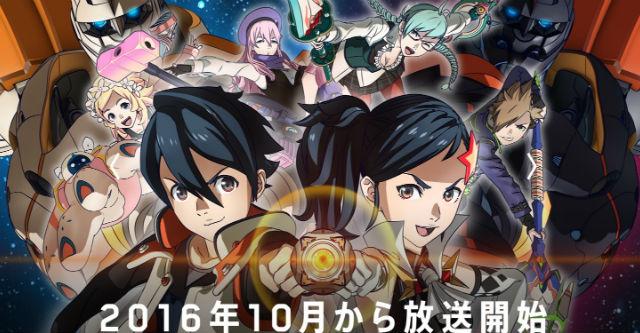 Bubuki Buranki: Hoshi no Kyojin a 1 de Outubro