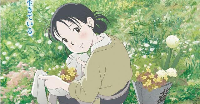 Kono Sekai no Katasumi ni - nova imagem promocional