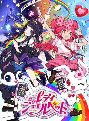 lady-jewelpet
