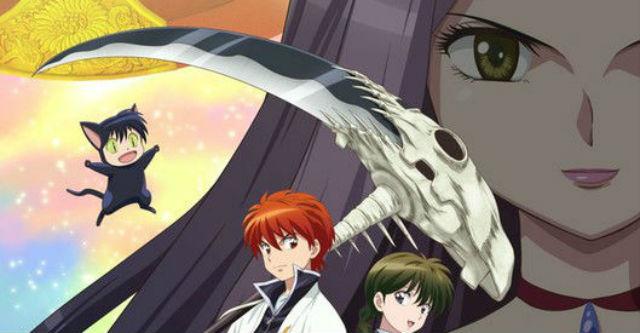 Kyoukai no Rinne 3 - imagem promocional