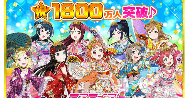 Love Live! School Idol Festival com 18 milhões de utilizadores