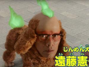 Novo trailer do 3º filme de Yo-Kai Watch