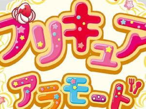 Toei Animation regista Kirakira PreCure A La Mode