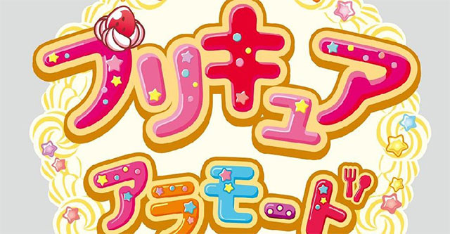 Toei Animation regista Kirakira PreCure A La Mode