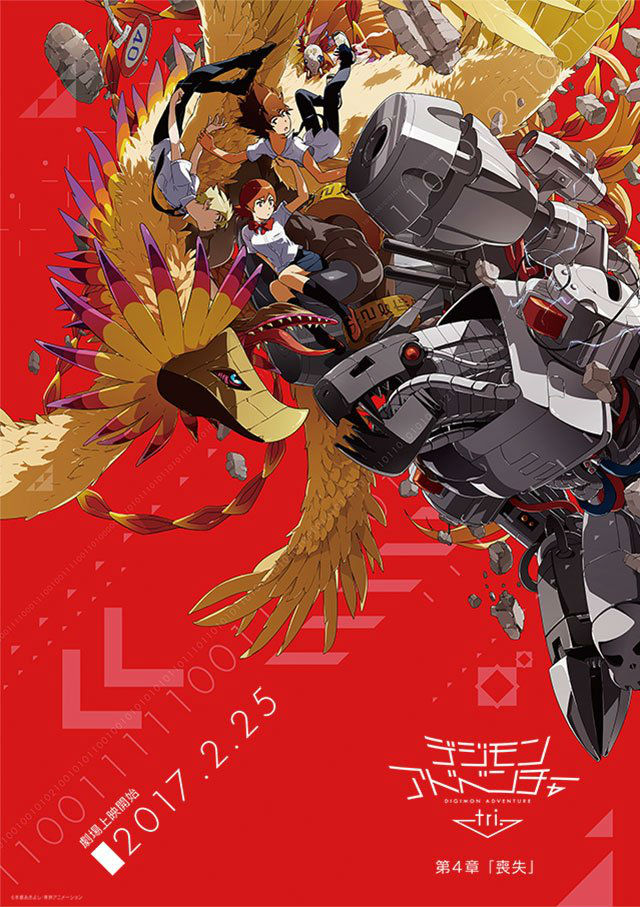 Digimon Adventure tri. Soushitsu - imagem promocional