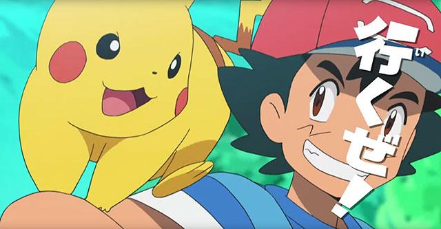 Pokémon Sun & Moon – 3º trailer da série anime
