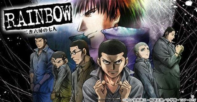 Minha análise: Rainbow: Nisha Rokubou no Shichinin ♕