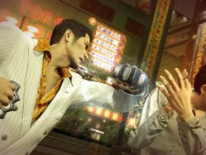 Demo de Yakuza 6