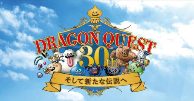 Dragon Quest vai ter especial TV