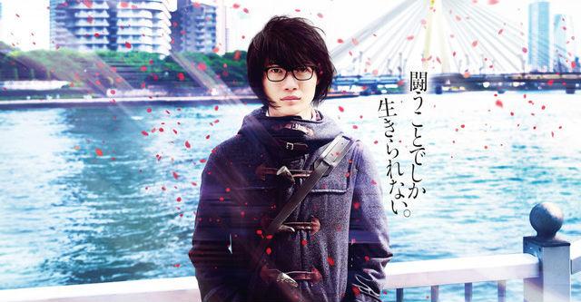 Sangatsu no Lion Live-action - Teaser Trailer