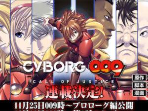 Cyborg 009 Call of Justice vai ter manga